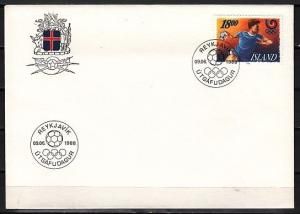 Iceland, Scott cat. 662, Seoul Summer Olympics issue. First day cover.