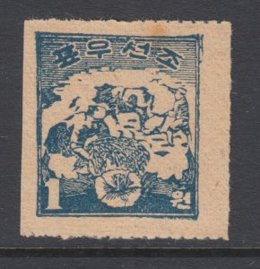 DPRK North Korea, Sc 9 MNH. 1950 1ch dark blue on buff Peasants, pin-perf