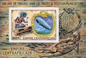 Central African Empire 1978 Sc#C193 ZEPPELIN/UPU Souvenir Sheet Perforated MNH