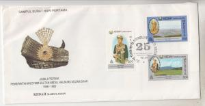 KEDAH, MALAYSIA, 1983 Sultan's Silver Jubilee set of 3, Illustrated fdc., insert