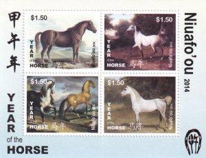 Tonga Niuafo'ou #318  MNH CV $5.50 (Z9535)