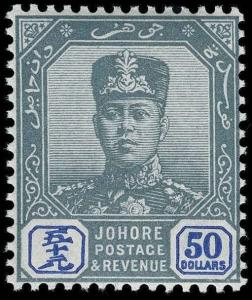 Malaya / Johore Scott 74 Gibbons 76 Never Hinged Stamp