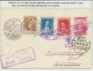 GREECE 1931 1st FLIGHT ATHENS- ASSAOUN EGYPT (ONLY 312 PIECES FLOWN) GOOD CACHET
