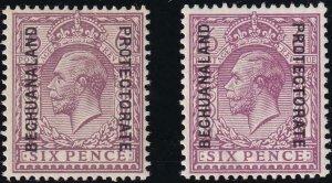 Bechuanaland 1925-1927 SC 103-103a LH