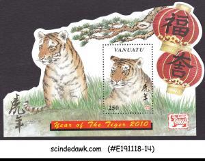 VANUATU - 2010 YEAR OF THE TIGER - MIN/SHT MNH