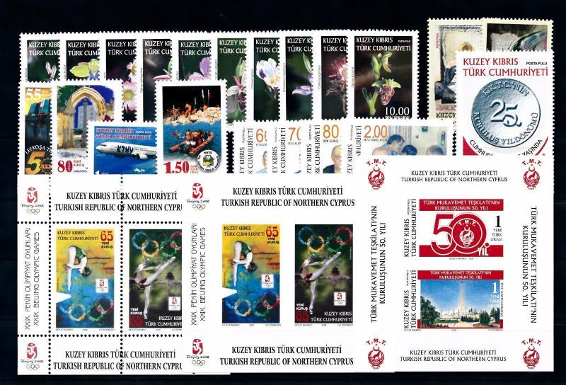 [51529] Turkish Cyprus 2008 Complete Year Set with Miniature sheets MNH