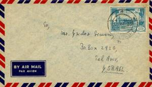 Burma 50p Plowing Rice Field 1957 Theingyize Airmail to Tel Aviv, Israel.