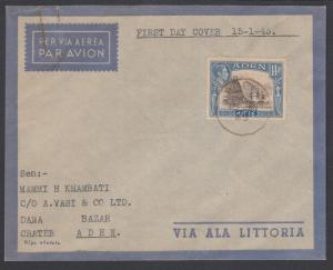 Aden Sc 23A FDC. 1945 14a KGVI & Capture of Aden on Air Mail Envelope
