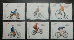 Portugal 2360-65. 2000 Bicycles, Philatelic Exhibition, NH