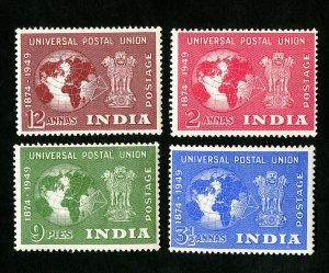 India Stamps # 223-6 VF OG LH Catalog Value $35.50