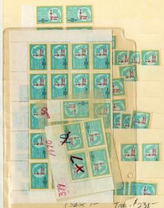 Vietnam Stamps # 379 NH Lot of 132x Copies Scott Value $230.00