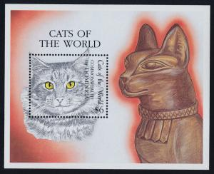 Dominica 2191 MNH Cats