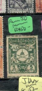 BURMA JAPANESE OCCUPATION (P1401B) 5C REVENUE  MNG