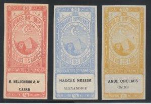 Egypt Feltus 244, 246, 247 NGAI. 1899 Large typographed cigarette revenues, VF