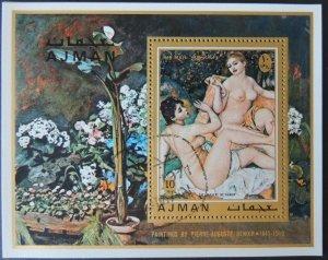 AJMAN 1971 Renoir paintings VFU art nudes the bathers