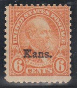 U.S. Scott #664 Garfield - Kansas Overprint Stamp - Mint NH Single