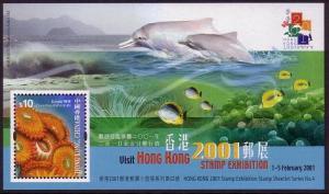 Hong Kong China Dolphins and Corals MS SG#MS1037