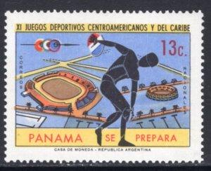 Panama 322 MNH VF