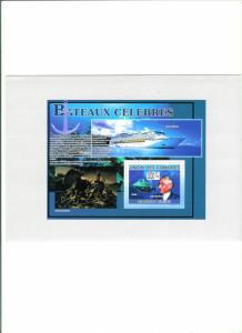 COMORES - FAMOUS SHIPS - JAQUES COUSTEAU - M/S - MNH