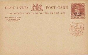 EAST INDIA Mint Post Card  Black & Red Nabha State Overprint ¼ Anna MNH