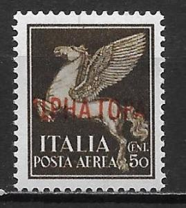 Montenegro Italian Occupation 2NC9 Airmail single MNH