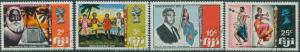 Fiji 1970 SG428-431 Independence set FU