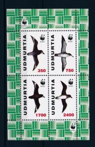 [53502] Udmurtia Private issue  Birds Vögel Oiseaux Ucelli WWF  MNH Sheet