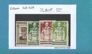 Vietnam 1L21-1L24  Mint VLH