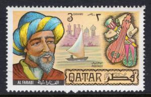 Qatar 234 MNH VF