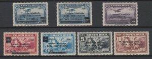 Costa Rica 1941 Panama Border Dispute Complete Set M Mint. Scott C67-73