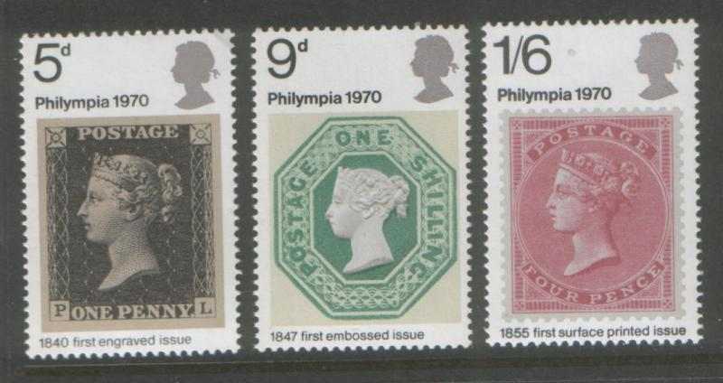 Great Britain 1970 Philympia (3) Scott # 642-44