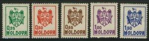 Moldova 26-30 MNH Crest, Animals