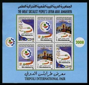 HERRICKSTAMP LIBYA Sc.# 1716 Tripoli Fair Stamp Sheet