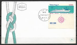 1963 Isreal 250 with tab S/S Shalom FDC