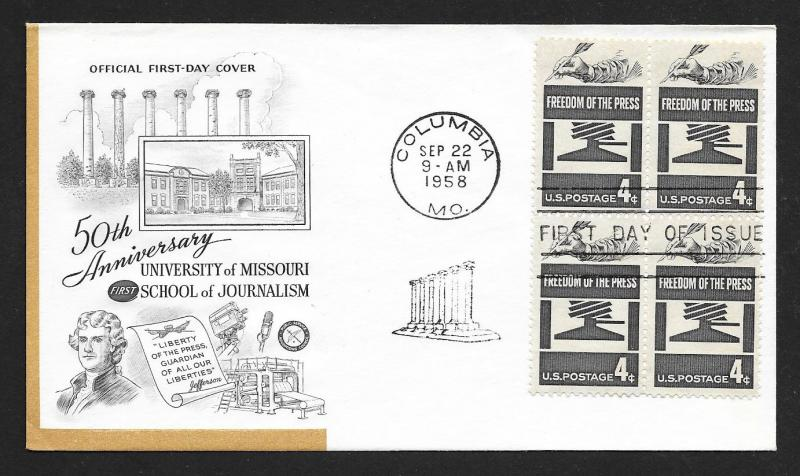 UNITED STATES FDC 4¢ Press Freedom BLOCK 1958 Missouri Univ