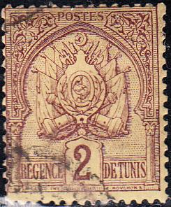Tunisia #2   Used