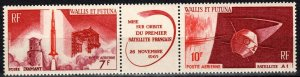 Wallis And Futuna Islands #C23a  MNH CV $8.50  (X243)