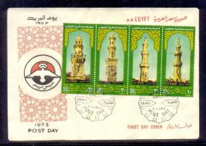 EGYPT- 1973 Day of the Stamp - Mosque Minarets Post Day First Day Cover  FDC