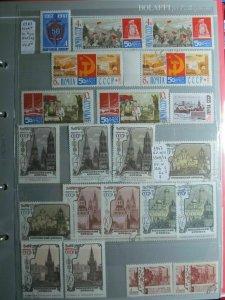 Russia USSR CCCP Soviet Socialist Republics Northern Eurasia Stamps 1967 R3F140