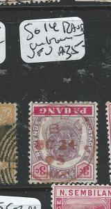 MALAYA PAHANG (PP1105B) TIGER 3C SG 14 RAUB CDS IN RED BROWN  VFU