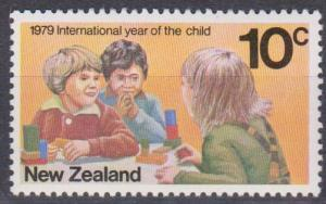 New Zealand #689 MNH VF (B5671)