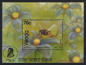 Venda Bees MS MI#Block 8 SC#242a