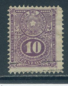 Paraguay 196  Used