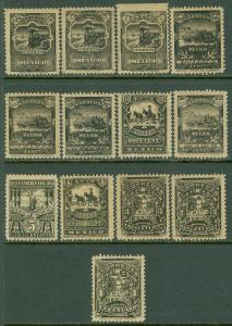 MEXICO : 1895. Scott #242-56 Complete set in Black. A Choice & Scarce set.