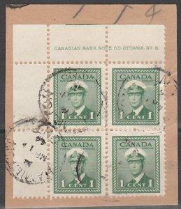 #249 Canada Used PB #6 UL