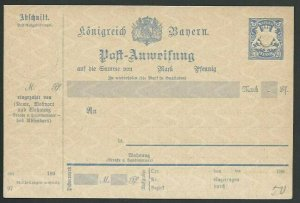 GERMANY BAVARIA 20pf parcel card fine unused...............................58593