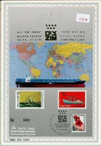 ISRAEL 1992 ZIM LINES ZIM ISRAEL MAIDEN VOYAGE S/LEAF CARMEL # 115a