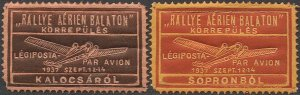HUNGARY 1937  MNH Die-cut  Aviation Rally/Meet Labels for Kalocsa & Sopron