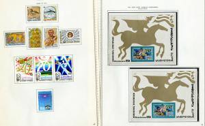 Tunisia Stamps Mint Complete Sets/S/S 1970's-90's Collection