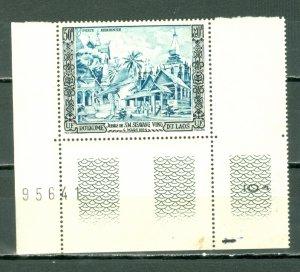 LAOS 1954 RARE #C13 IMPRINT CORNER STAMP...MNH...$120.00